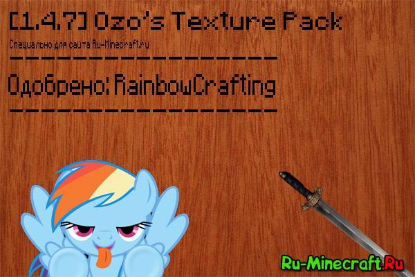 [1.5] Ozo´s Texture Pack / Ужасно красивые текстурки!