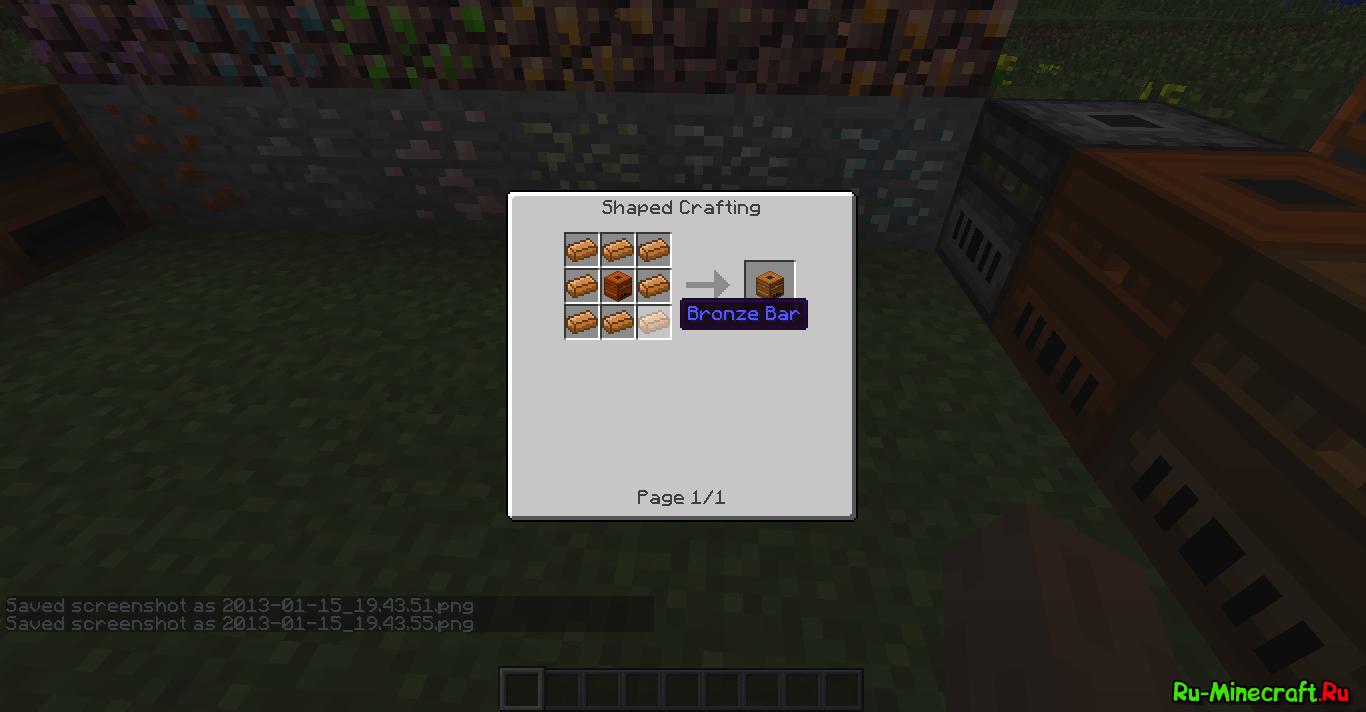 как сделаться улучшенная солнечная панель в minecraft #9