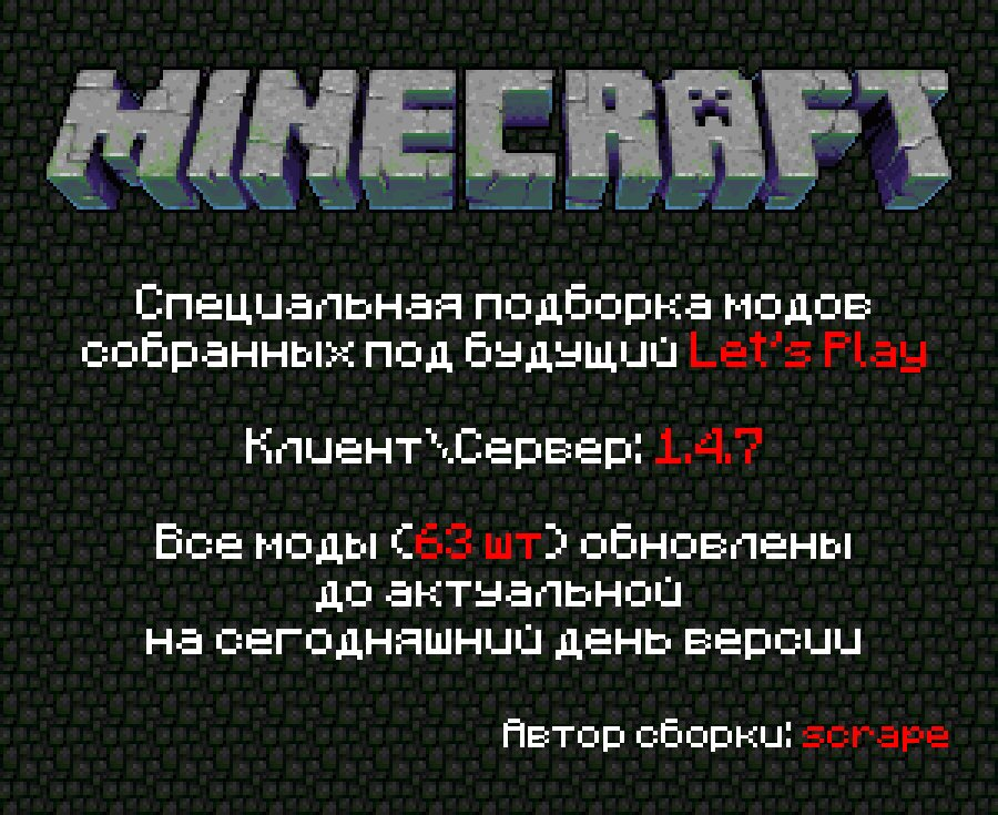 Сервера майнкрафт, мониторинг и топ серверов Minecraft с ...