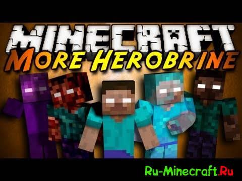 [1.4.7]More Herobrines-твою ж мать, сколько Херобринов