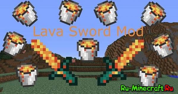 [1.4.6] Lava Sword Mod - Лавовый меч!!!