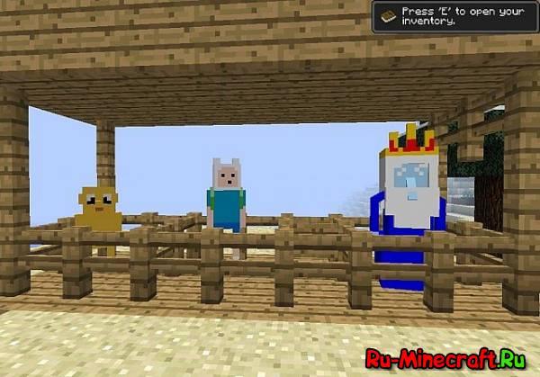 Adventure Time Mod - Время приключений [1.7.10] [1.6.4] [1.5.2]