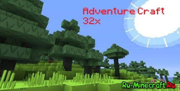 [1.4.7][32px] Adventure Craft! Texture Pack - текстурпак по мультсериалу Adventure Time