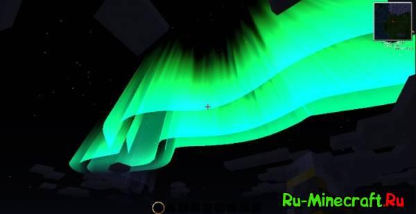 [1.4.7] Aurora Rubealis - Северное сияние