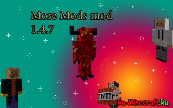 [1.4.7] More Mobs Mod - Больше Мобов!