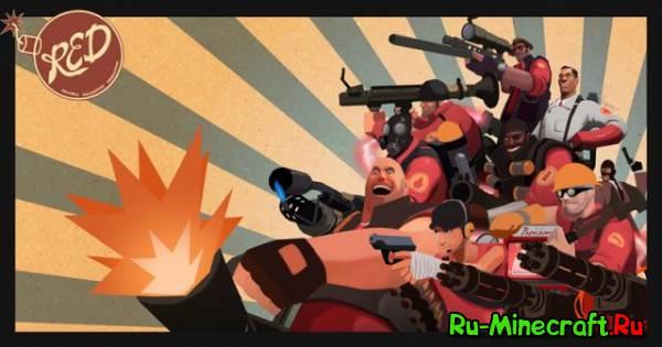 [Skins] Скины Team Fortress 2