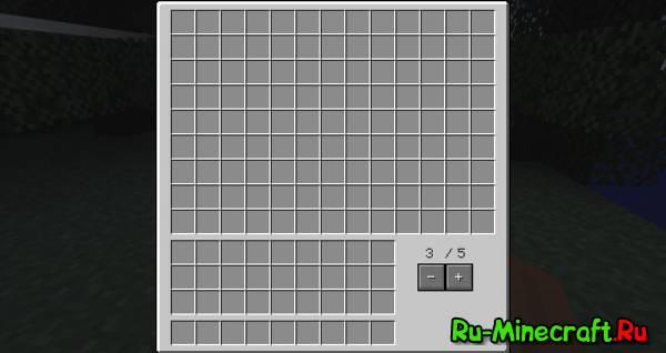 [1.4.6-1.6.2] Multi Page Chest - Бездонный сундук!