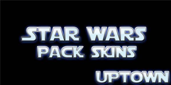 [Skins] Star Wars скины от Uptown (12 штук).