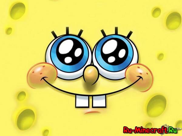 [1.4.6-1.5] SpongeBob Mod - Губка Боб!