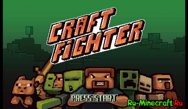 [FanGame] Craft Fighter - Свинка убийца!