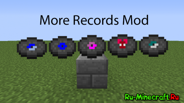 [1.4.7] More Records Mod - новые пластинки!