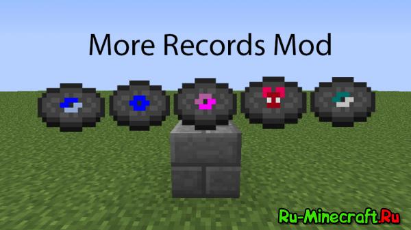 [1.4.7] More Records Mod - новые пластинки!