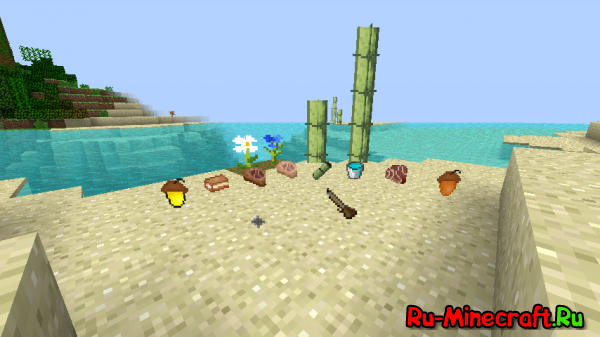 Beautiful Minecraft v 0.2 - Сделано ЧеРешНей!