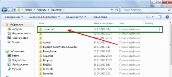 Как установить Minecraft, установка майнкрафта на Win 7,vista,Xp
