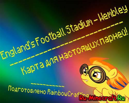 [MAP] - Old Trafford / Манчестерский стадион в вашем Майнкрафте!