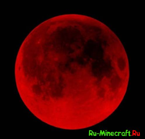 [Plugin]BloodMoon-кровавая луна!