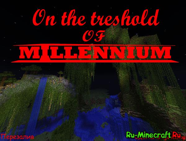 [Map][1.4+] On threshold of Millennium- Перезалив