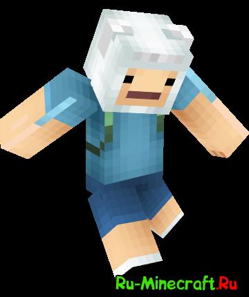 Скин Фина из Время Приключений для Minecraft