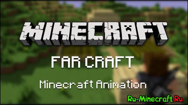 [Video] FAR CRAFT - Minecraft Animation Far Cry 3 - Far Cry 3 в Minecraft