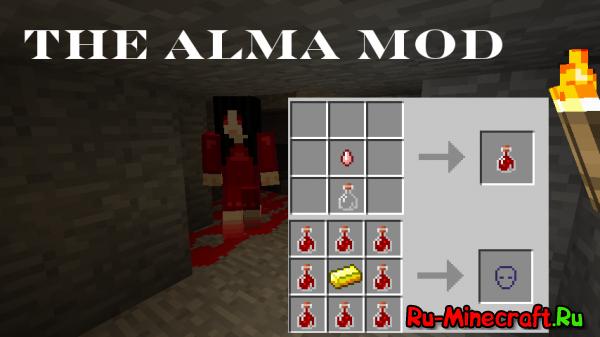 [1.4.7] Alma wade Mod - Девочка из F.E.A.R