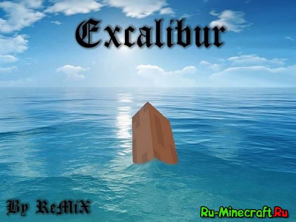 [1.4.6-1.4.7] Excalibur Sword Mod - Экскалибур!