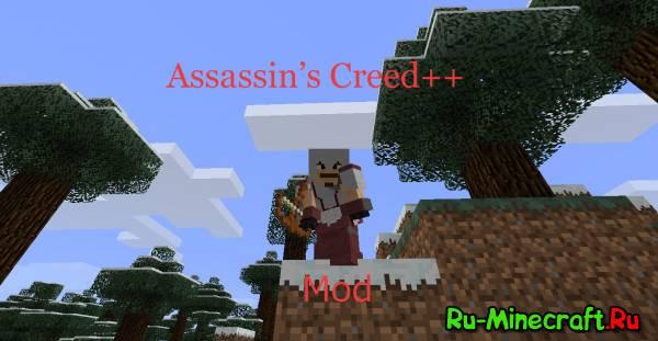 [1.4.7] Assassin'sCreed++ v4.0 - Ассассин в minecraft