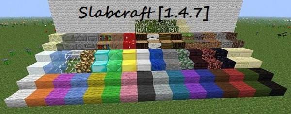 Slabcraft mod - полублоки [1.11] [1.10.2] [1.9.4] [1.8.9] [1.7.10]