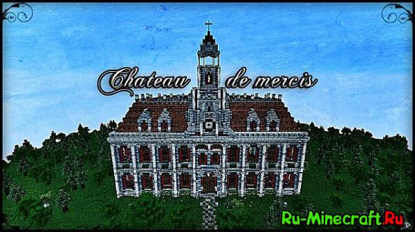 [Map] Chateau de Mercis - Французский Замок
