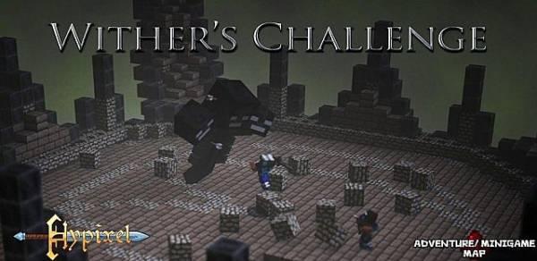 [Map][Adv]Wither's Challenge - карта нового поколения