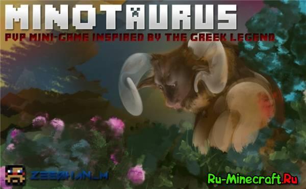 MINOTAURUS-интересная ПВП карта