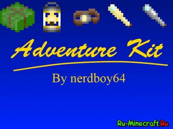 [1.4.7] Adventure Kit - Шахтерский фонарь