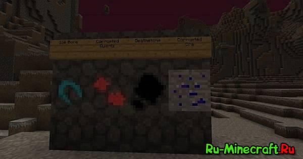 [1.4.7] Corrupted Dimension - Мистическое измерение