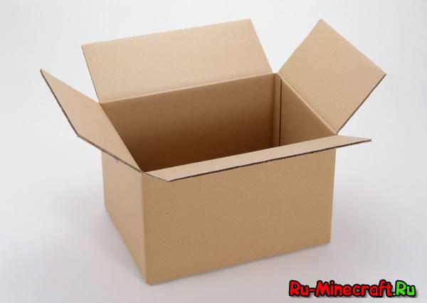 [1.5.2] Boxes - Коробки