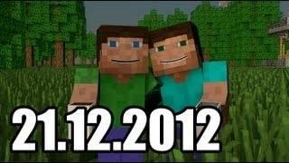 [C4D]Minecraft Animation|21.12.2012-видео о конце света, выложено слоупоком сайта