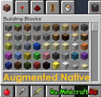 [1.5][16x]Augmented Native - Прикольный текстур пак!