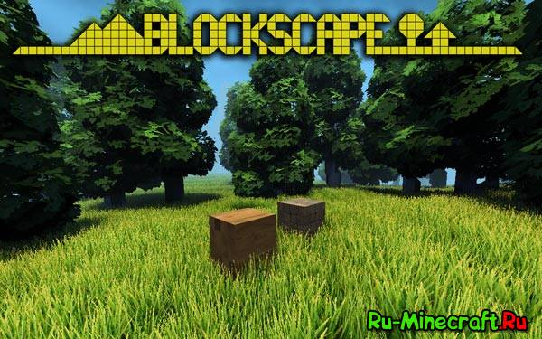 [Game] Blockscape 0.9.4740.39586 - интересная игра по типу майнкрафта