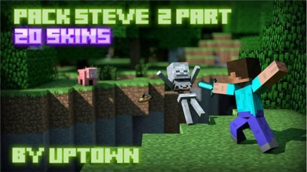 [Skins] Steve скины 2-ая часть (20 skins)