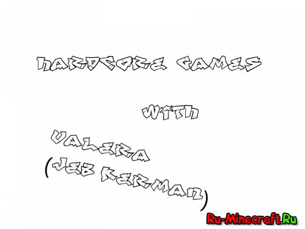 [Video][LP] Hardcore games - пара лэтсплэйчиков от VALERA1