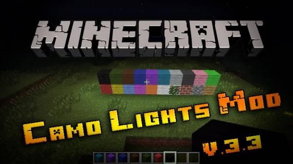 [1.4.7][SSP-SMP] CAMO LIGHTS MOD V 3.3 - Светящееся стекло и дерево!
