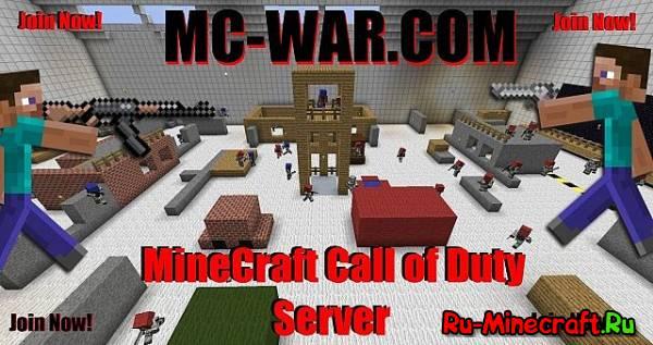 [Video]Обзор сервера Call of Duty
