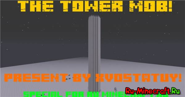 [1.4x][SSP&SMP]The Mob Tower - Башня Мобов!