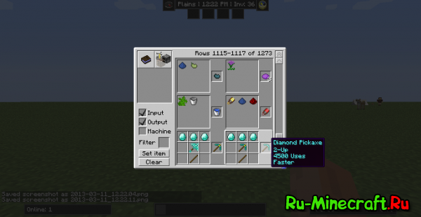 [1.4.6/1.4.7] Upgrade Plus Mod - Усиль свою кирку