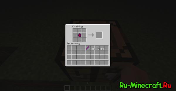 [1.4.7] Mo'Emeralds Mod - Beta 0.2 - новые материалы