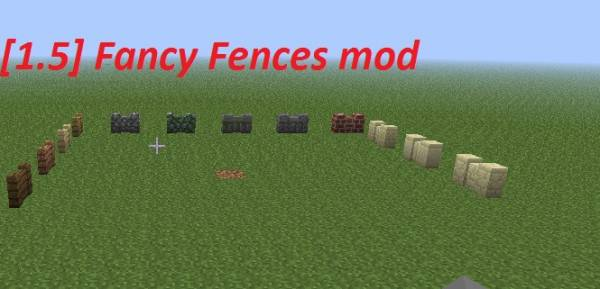 [1.5] Fancy fences mod - новые стены
