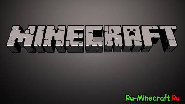 MINECRAFT REALMS:новая ветвь развития мультиплеера