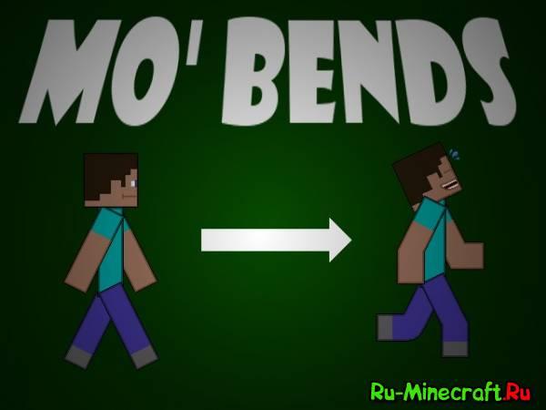 [1.5.1] Mo' Bends - У Стива есть локти!