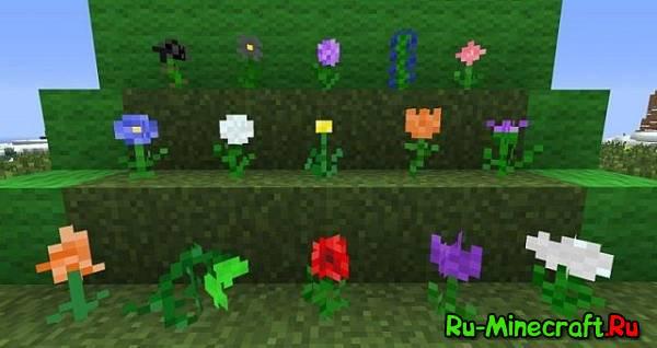 Flowercraft - Больше цветков в майнкрафте!