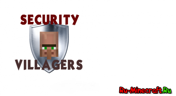 [1.5][Bukkit] SecurityVillages v8.0 -защищаем жителей!