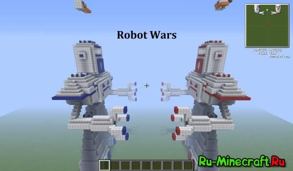 [Map] Robot Wars - война роботов
