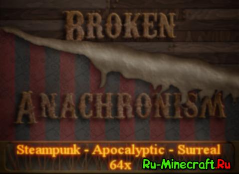 [1.5.1][64x] Broken Anachronism V8 - Стимпанковский, постапокалиптический текстур пак